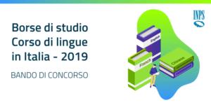 Bando INPS: fino a 800 € per frequentare un corso d'inglese